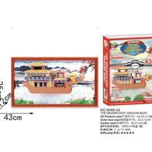 Candice guo 3D головоломка Бумажная модель Настенная картина серия игрушка ребенок ручной работы подарок Ma-gnifent фестиваль лодок дракона Китайский 1 шт