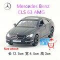 RMZCity 1:36 модель автомобиля/Diecast игрушки/моделирование: Mercedes-Benz CLS 63 AMG/для детей подарки или коллекции