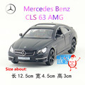 RMZCity 1:36 modelo de coche/Diecast juguetes/simulación: Mercedes Benz CLS 63 AMG/para niños regalos o colecciones