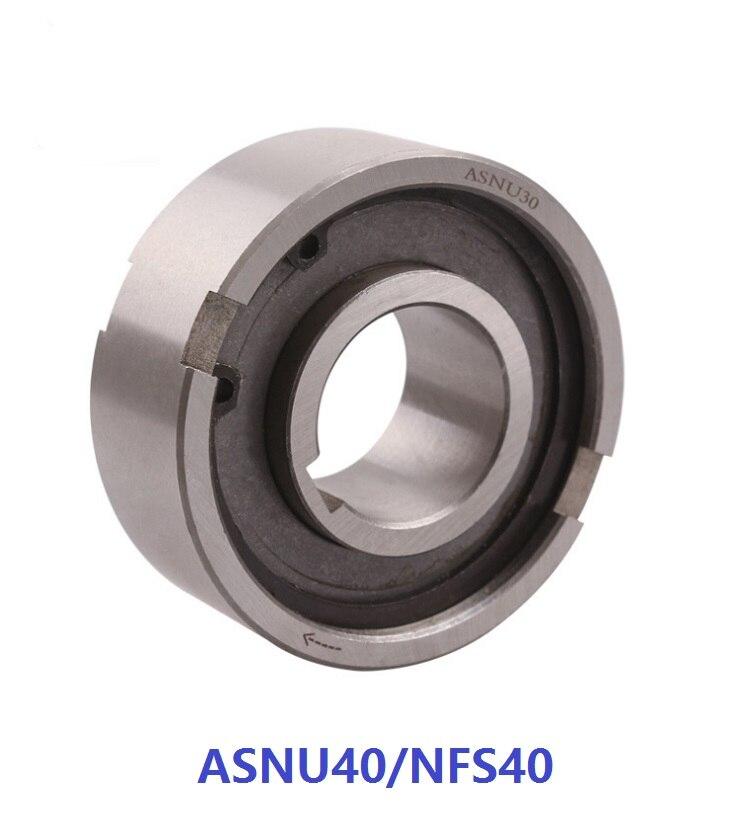 10pcs ASNU40 NFS40 40*90*33mm One Way Clutch Roller Type Bearings Sprag Freewheel Backstop mz15 mz17 mz20 mz30 mz35 mz40 mz45 mz50 mz60 mz70 one way clutches sprag bearings overrunning clutch cam clutch reducers clutch
