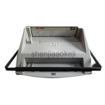 Electric paper binding machine hot melt staple strip books binding machine wb2000 Manual Punch bookbinding machines 220v 1pc