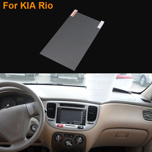 Car Styling 8 Inch GPS Navigation Screen Steel Protective Film For Kia Rio Control of LCD Screen Car Sticker
