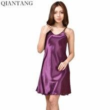 Лидер продаж фиолетовый Для женщин 'размеры s и m ini халат bathgown ночное белье с шортами для девочек с воротником-стоечкой банный халат рубашки пижамы Размеры s m L XL XXL XXXL MS41