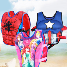Kids Life Jacket Floating Vest Boy Swimsuit Sunscreen Floating Power swimming pool accessories ring For Drifting Boating(China)