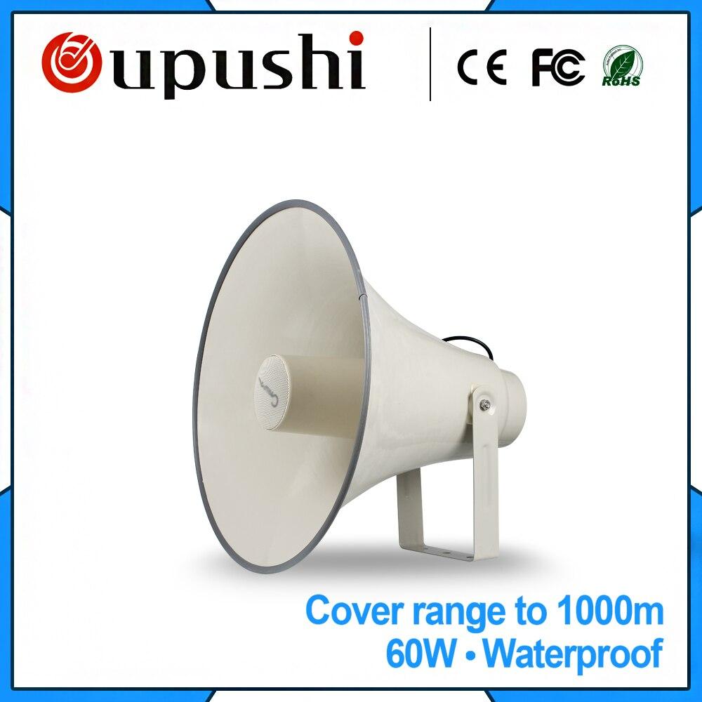 Oupushi Ct330hd Outdoor Speaker 50w Aluminum Alloy