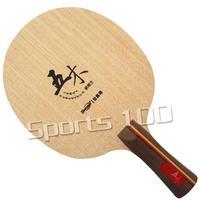 Sword Wooden New Concept 5 (Concept5 Concept 5) table tennis PingPong blade