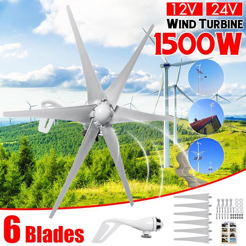 1500 W 12 V 24 Volt 6 Home Horizontal Turbinas Eólicas Gerador de Pás Eólicas S2 Turbinas De Energia Moinho de Vento De Energia de Carga