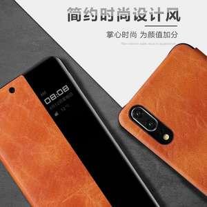 Image 3 - Funda para Huawei Mate10 P20 Pro Smart View, Funda de cuero de lujo, Funda de teléfono Etui, accesorios, carcasa para dormir, despertar por la ventana