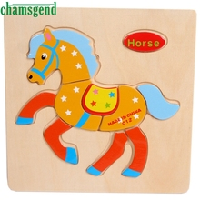 High Quality Wooden Horse Puzzle Educational Developmental Baby Kids Training Toy Aug24