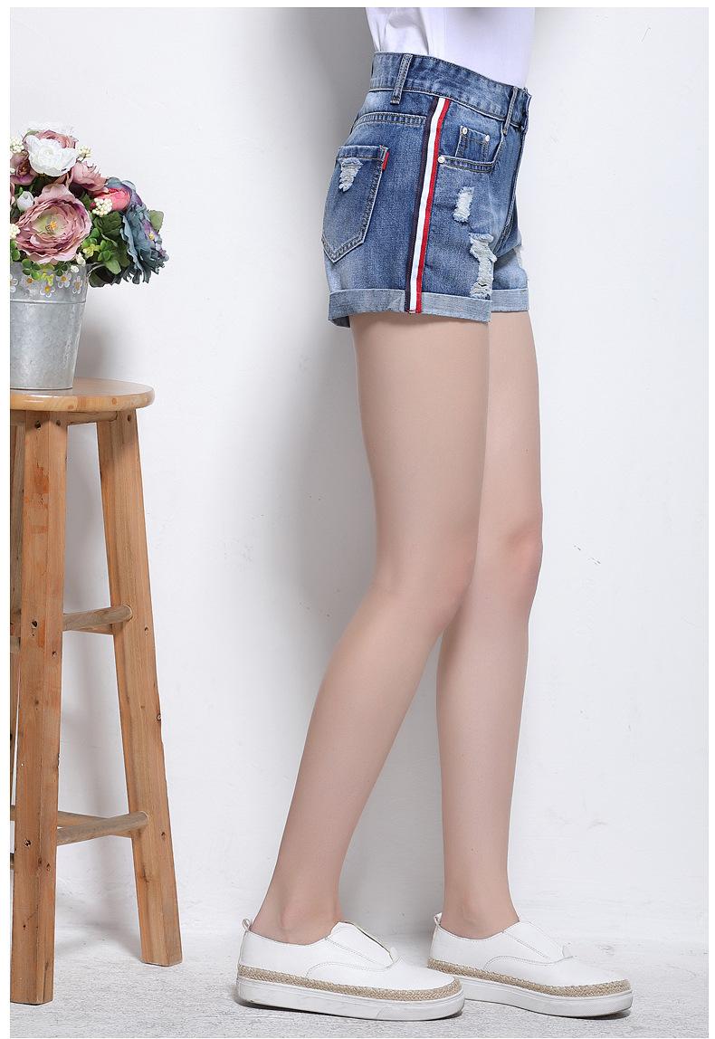 HTB1TedJRXXXXXa9XVXXq6xXFXXXU - Short Women Side Striped Shorts Denim Pants JKP138