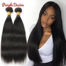 Purple Desire Straight Hair Extensions 100% Human Hair Bundles Natural Color 1/3/4 Bundles Indian Hair Straight Remy Hair Weaves(China)
