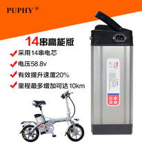 (Type B) High quality 48V 10AH,12AH,15AH,18AH Lithium Li-ion Rechargeable battery for e-bikes Power bank(China)