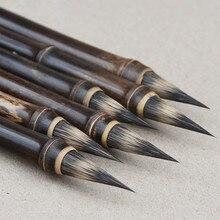 Роскошная фиолетовая кроличья шерсть китайская Ручка-кисть для каллиграфии древний бамбук маленькая Обычная кисть для рисования