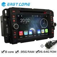 8 Cores Octa Core Pure Android 6 0 Car DVD Player For GMC Yukon Savana Sierra