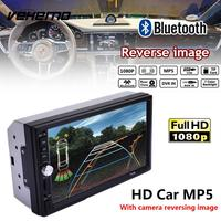 Vehemo 7 FM/USB/AUX Smart Flexible Video Player Audio Automotive Car MP5 Player Car Stereo Multimedia Player MP5