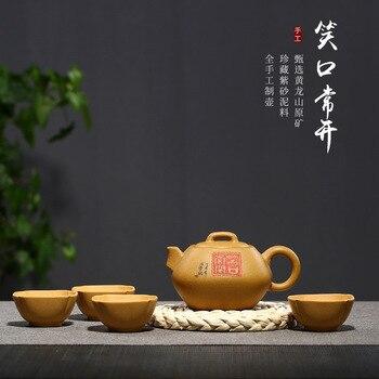 Recommended yixing zisha tea set wholesale custom lettering raw ore duan mud teapot master ZhongYing Xian all hand teapot