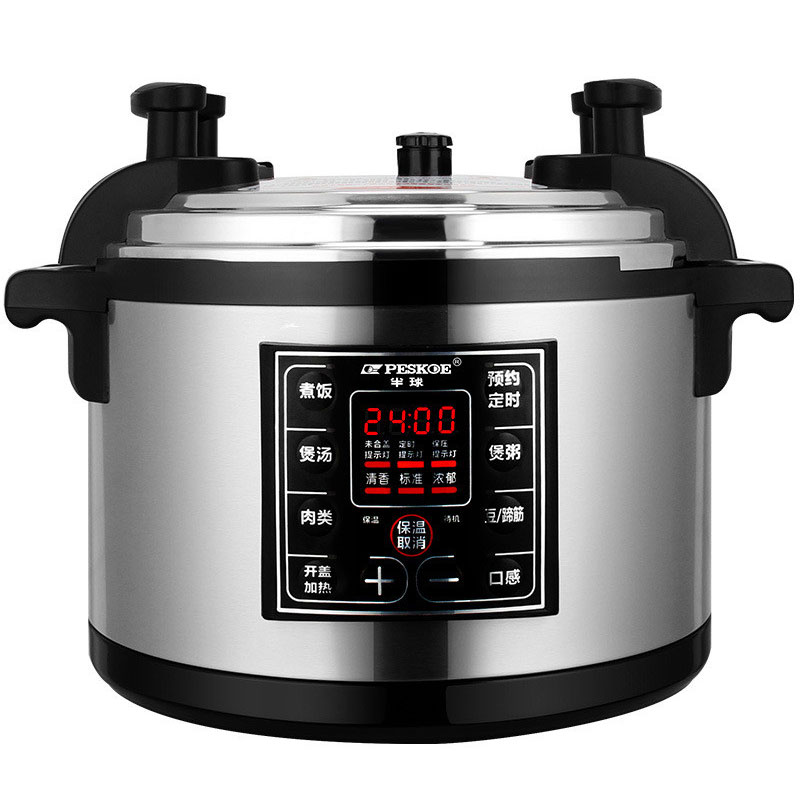 Multi-function Electric Pressure Cooker Commercial Large Capacity 15L 17L Canteen Hotel Large Capacity Electric High Pressure Multi-function Electric Pressure Cooker Commercial Large Capacity 15L 17L Canteen Hotel Large Capacity Electric High Pressure