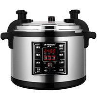 Multi Function Electric Pressure Cooker Commercial Large Capacity 15L 17L Canteen Hotel Large Capacity Electric High