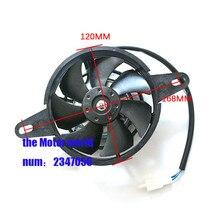 200cc 250cc 300cc охлаждающий вентилятор для мотоцикла 120 мм грязный питбайк Мотоцикл ATV Quad масляный радиатор для воды радиатор Электрический 12 В