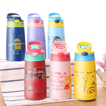 New 400ML babys stuff vacuum Hot water bottle handgrip children Powdered Milk kettle Stainless steel 304 straw thermos flasks