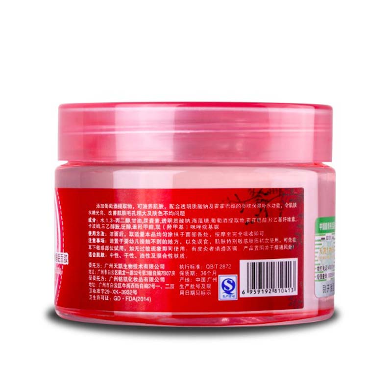 red wine moisturizing sleep mask face care face mask whey protein oily skin sleeping facial cleansing face silk beauty products