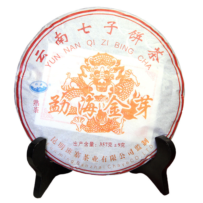 Yunnan Puerh Ripe Tea Cake Slimming Body 357g 2010 yr menghai chinese yunnan pu er tea pr21 big leaves material ripe tea high quality puerh cake slimming 357g