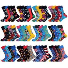 LIONZONE 4Pairs/Lot Newly Happy Socks Men Funny Art Designer BritishStyle Streetwear Hip Hop Crew With Gift Box