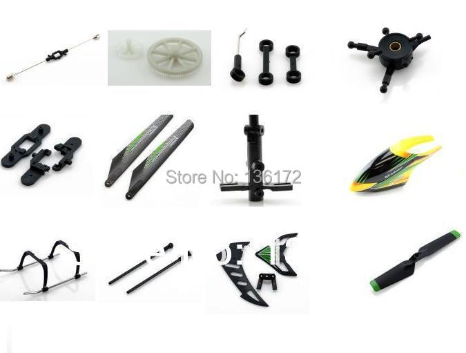 21pcs wl v912 RC helicopter spare parts main,gears+main blade +landing gear+fly bar+canopies free shipping tarot 450 pro rc helicopter parts landing gear set tl45050 02 for rc helicopter spare parts