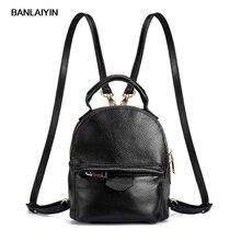 Новые женские Одежда высшего качества Натуральная кожа Теплые женские корейские рюкзак сумка люкс Ретро тренд женские Мини-путешествия рюкзак
