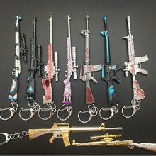 2019 Hot Game 38 Styles PUBG CS GO Weapon Keychains AK47 Gun Model 98K Sniper Rifle Key Chain Ring for Men Gifts Souvenirs 12CM