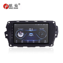 HANG XIAN 9 2 din Android 8.1 Car gps dvd multimedia for Haval Hover Great Wall H2 Blue 2017 car dvd player GPS navigation wifi