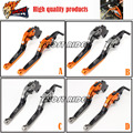 Motorcycle Accessories CNC Aluminum Folding Extendable Brake Clutch Levers fits for KTM 690 DUKE 990 SUPER DUKE