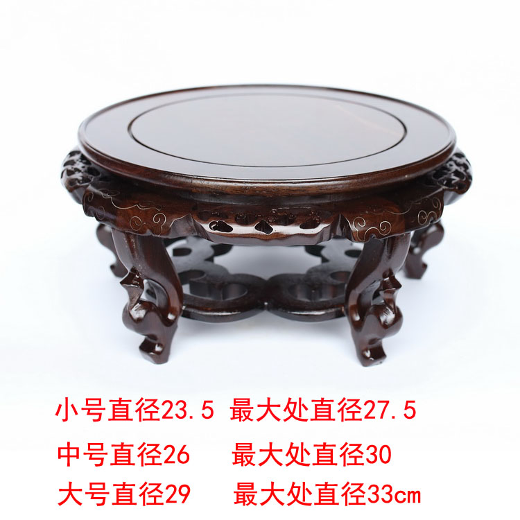 Solid wood household act the role ofing is tasted several black catalpa wood handicraft furnishing articles vase flowerpot base solid wood carved wooden vase flowerpot tank round big base household act the role ofing is tasted handicraft furnishing