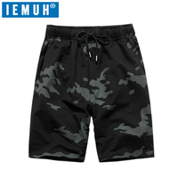 2018 New Cargo Shorts Men Summer Top Design Camouflage Military Casual Shorts Homme Cotton Fashion Brand