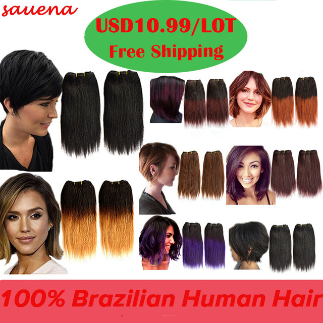 2017 New 2pcslot 8inch Straight Brazilian Short Size Human Hair