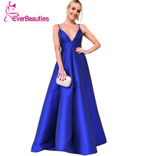 Royal Blue Satin Spaghetti Strap Evening Dress Long 2019 Backless A-line Robe De Soiree V-Neck Formal Party Gowns