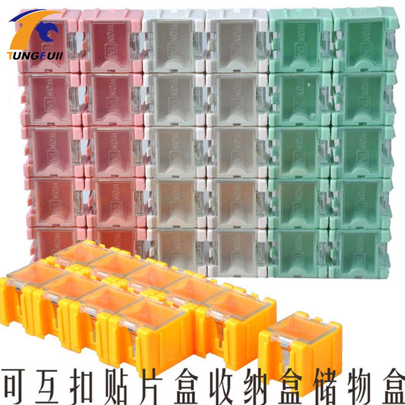 fast shipping 50pcs SMD SMT component container storage boxes electronic case kit the 1# Automatically pops up patch box 12 pcs smd smt electronic component storage box yellow