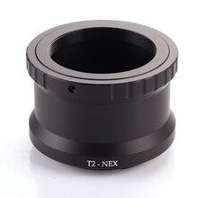 T2-nex telefoto espelho anel adaptador de lente para sony nex e-câmeras de montagem para anexar t2/t montagem da lente