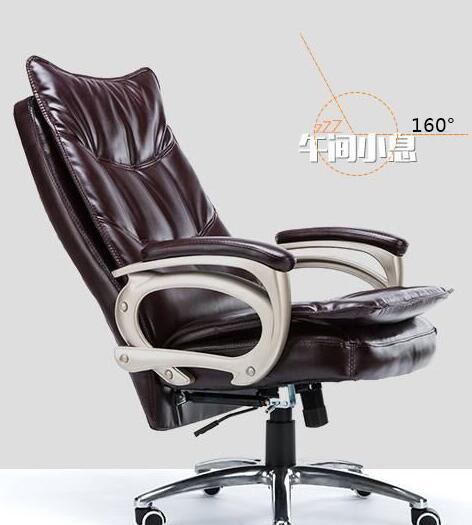 Home boss chair. Leather. Office chair. Massage chair. the silver chair