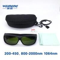 امتصاص سلامة الليزر نظّارة واقية 200-450 800-2000 1064nm OD4 + أداة التجميل آلة وسم السلامة نظارات