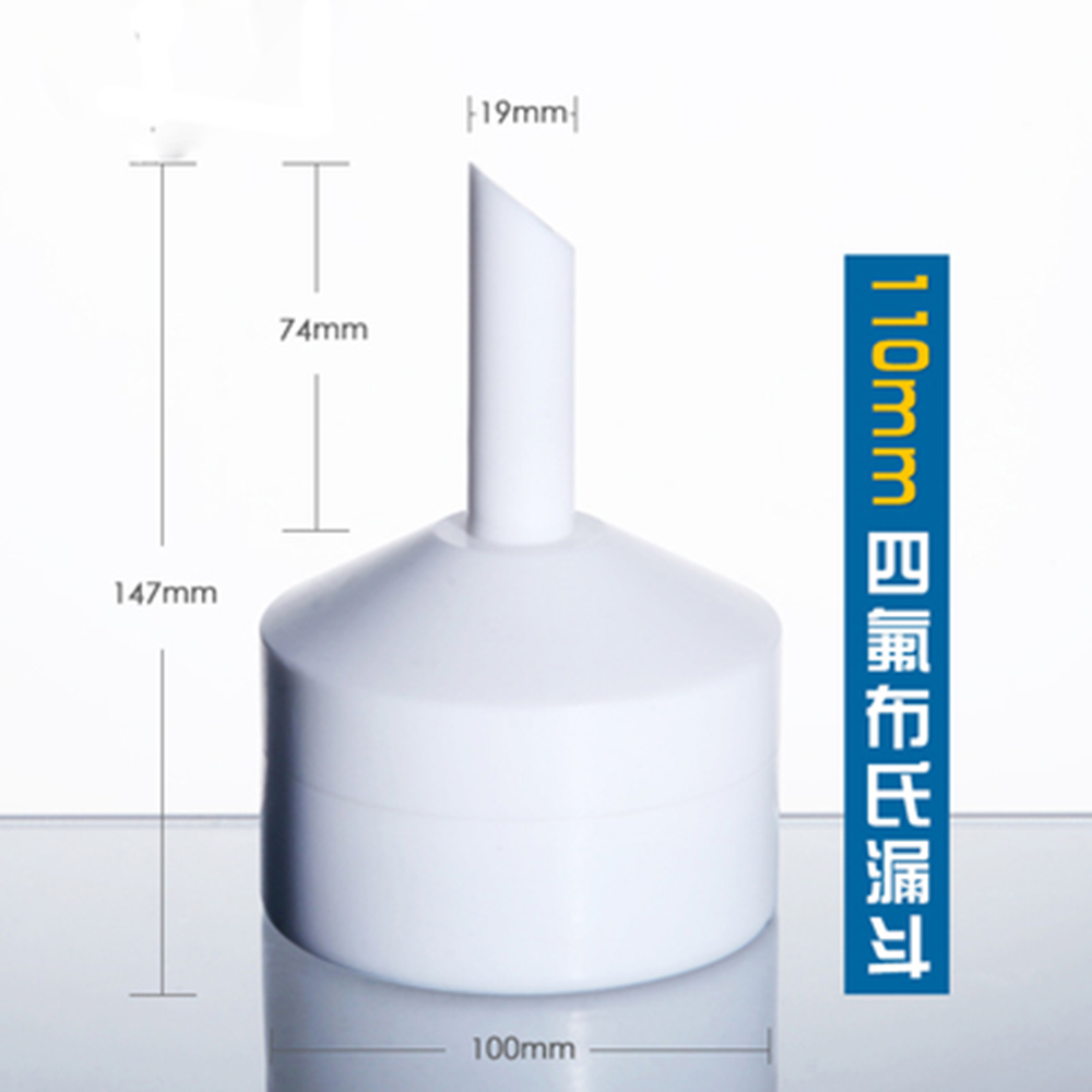 1pcs110mm PTFE Buchner Funnel Teflon Funnel,F4 Funnel for kinds Experiments in Laboratory Diameter 110mm plus size funnel collar maxi asymmetric hoodie