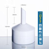 1pcs110mm PTFE Buchner Funnel Teflon Funnel,F4 Funnel for kinds Experiments in Laboratory Diameter 110mm