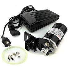 220V 250W גבוהה כוח בית מכונת תפירת מנוע 12500rmp 1.0 אמפר עם רגל דוושת בקר מהירות דוושה