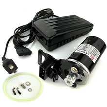 220V 250W High Power Home Sewing Machine Motor 12500rmp 1.0 Amps With Foot Pedal Controller Speed Pedal
