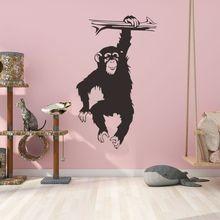 Черные наклейки на стену с обезьяной гориллой, ПВХ, самоклеющиеся наклейки на стену для гостиной, спальни