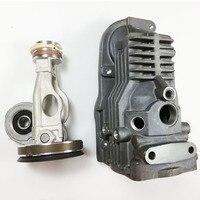 one set w164 w251 W221 air suspension pump repair kits for mercedes GL ML Xl compressor cylinder gasket pump rod