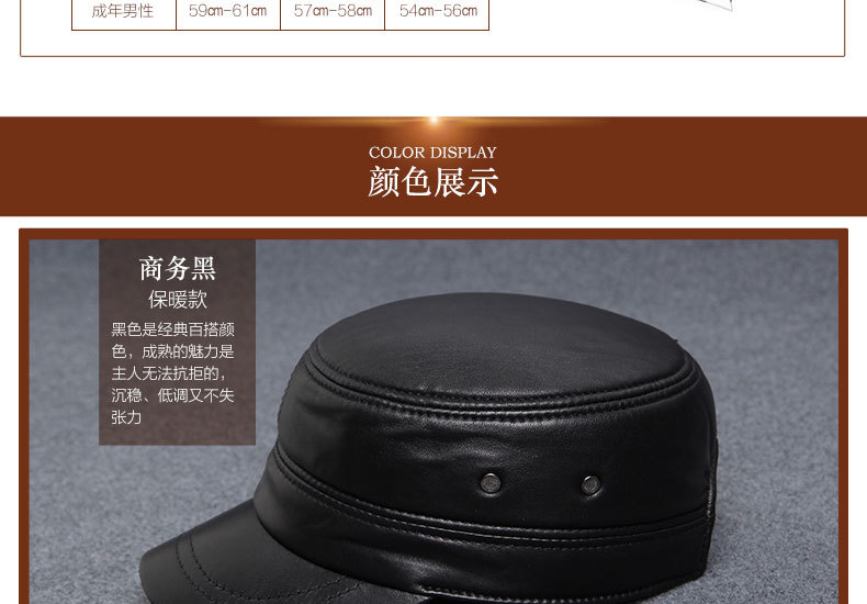 Autumn winter sheepskin hat male flat cap leather men outdoor leisure cap Leather Hat _04