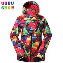 Gsou Snow Women Ski Snowboard Jacket -30 Degree Outdoor Snow Coats Female Ladies Windproof Waterproof Colorful Cheap Ski Jacket