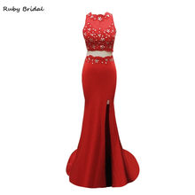 Ruby Bridal Vestido De Festa Long Mermaid Evening Dresses Red Spandex  Appliques Beaded Elegant Two Pieces Party Prom Gown KE18 3a8612deac1f