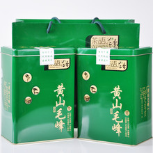 500g  jin xuan maofeng green tea organic matcha health chinese green tea green huang shan mao feng health care tea gift packing